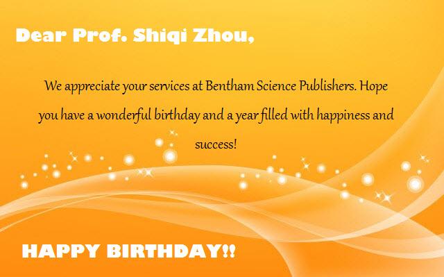 shiqizhou-birthday