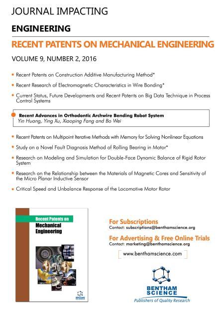RPME-Articles_9-2- Jiang jingang