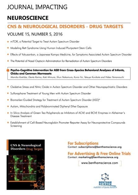 cns-nd-articles_15-5-mamiko-koshiba