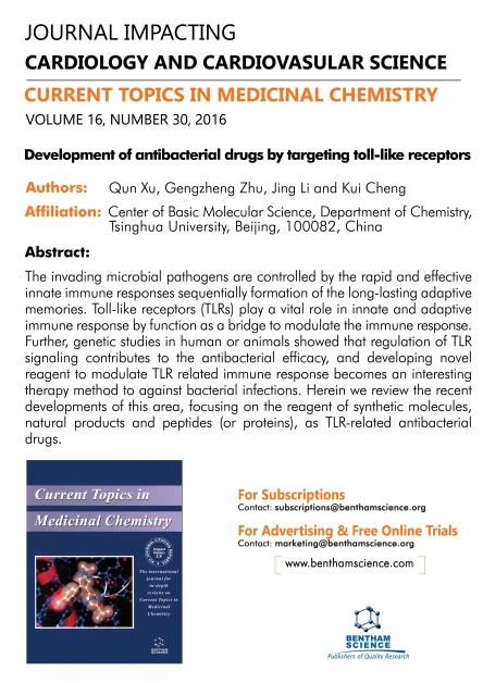 ctmc-articles_16-30-kui-cheng