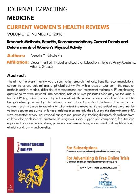 cwhr-articles_12-2-pantelis-t-nikolaidis