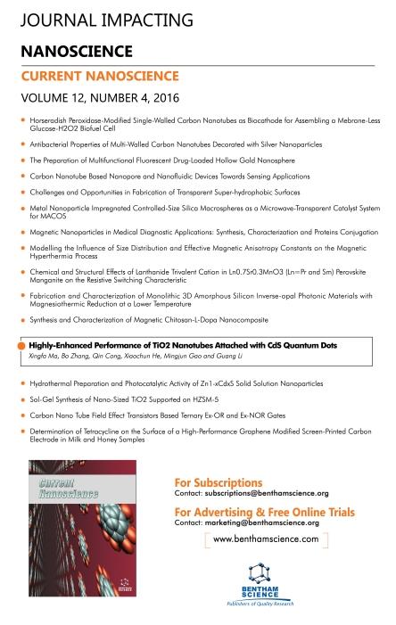 cn-articles_12-4-xingfa-ma