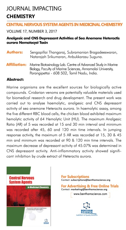 cnsamc-articles_17-3-2017-s-bragadeeswaran