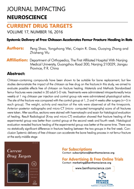 CDT-Articles_17-16-Yongzhong Wei