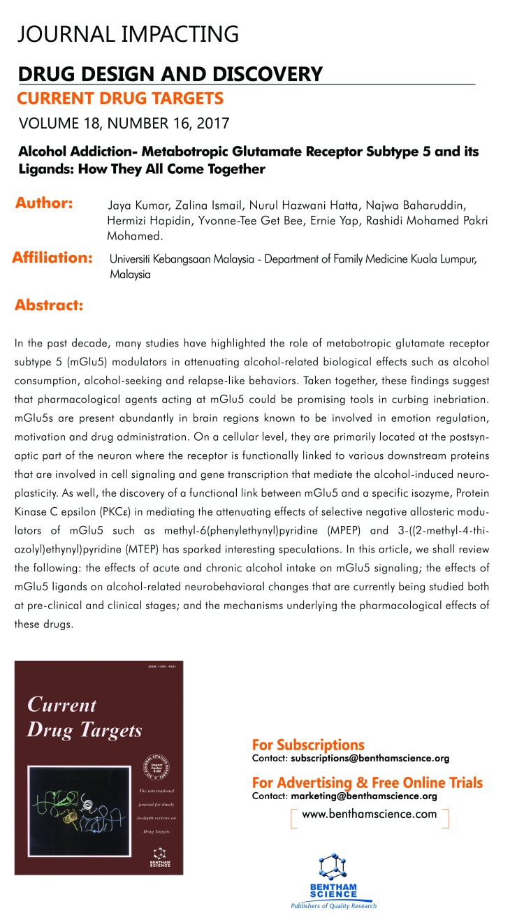 CDT-Articles_18-16- Rashidi Mohamed Pakri Mohamed.jpg