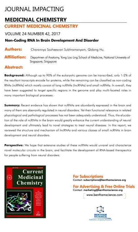 cmc-Articles_24-42- Charannya Sozheesvari Subhramanyam