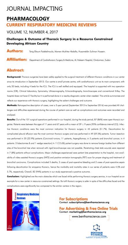 CRMR-Articles_12-4-Momen Mukhtar Abdalla