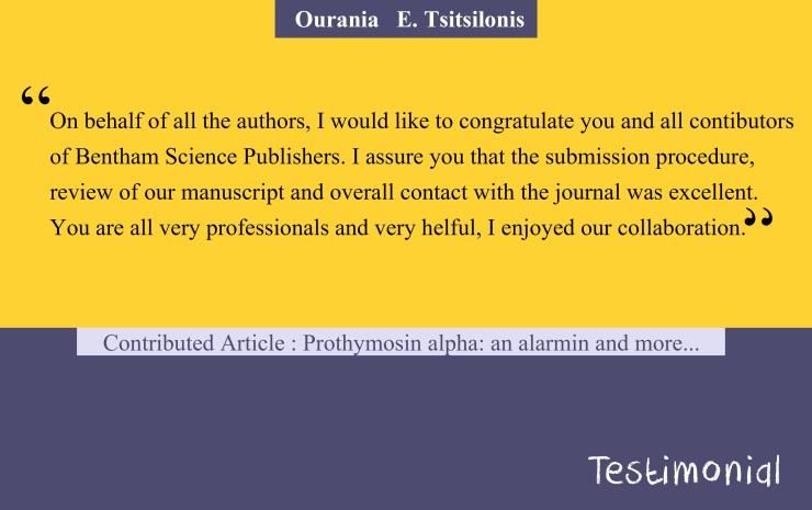 Ourania E. Tsitsilonis