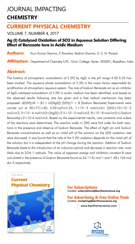 CPC-Articles_7-4-Rashmi Sharma