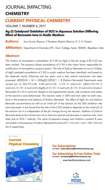 CPC-Articles_7-4-Rashmi Sharma