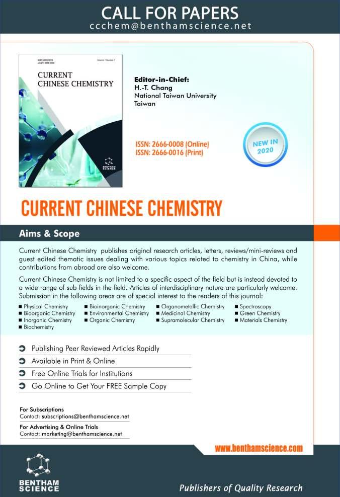 ccchem-flyer.jpg