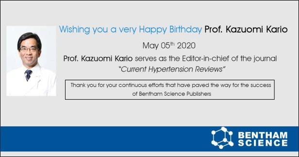 Prof. Kazuomi Kario